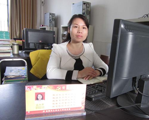 陕西省陇县杜阳风景区