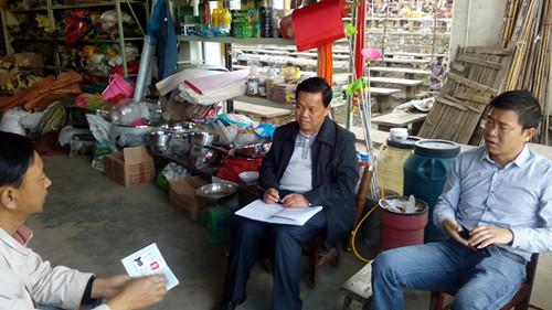 日,安龙县人大常委会副主任黄显旷带领人大相关人员,在普坪镇人大主席