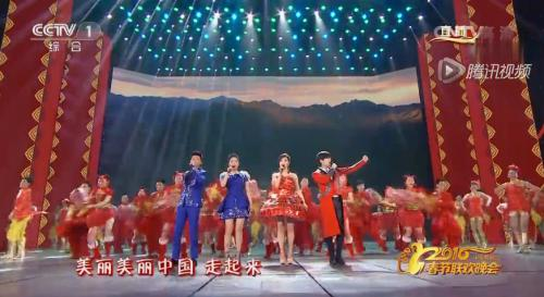 周澎原创歌曲 美丽中国走起来 走红央视春晚和元宵晚会