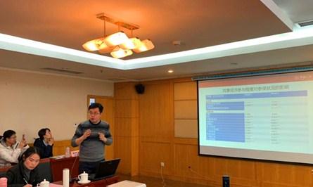 中国人民大学名教授谈数字经济下社保与就业