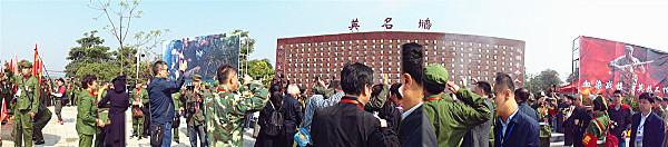 """广西龙州烈士陵园""""英名墙""""落成揭幕 自卫还击战332名失踪烈士英魂回家"""