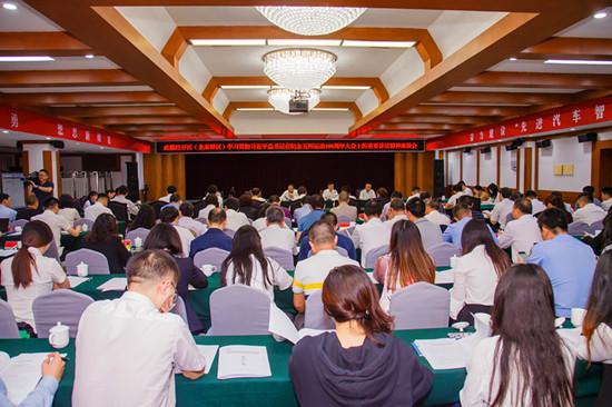 成都经开区召开学习贯彻习近平总书记在纪念五四运动100周年大会上的重要讲话精神座谈会