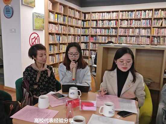 成都市龙泉驿区成功举办城乡社区发展治理主题青年沙龙