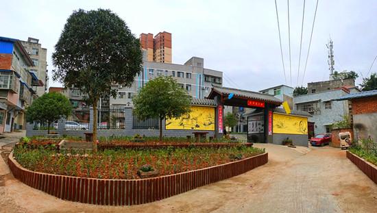 成都首个创新型社区微公园亮相简阳贾家 老旧院落换新颜